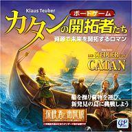 カタンの開拓者たち 拡張セット 探検者と海賊版 日本語版 (Die Siedler von Catan : Entdecker und Piraten)