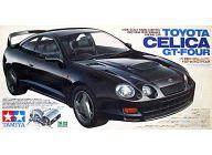 ラジコン 1/10 トヨタ セリカGT-FOUR 「電動RC 4WDレーシングカー」 組み立てキット [58571]