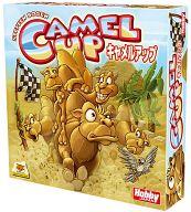 キャメルアップ 日本語版 (Camel Up)