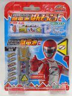 ボウケンジャー 「獣電戦隊キョウリュウジャー 獣電池ばんそうこう2」