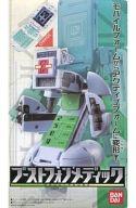 ブーストフォン メディック 「ケータイ捜査官7」