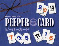 ピーパーカード -PEEPER CARD-