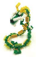 ナノブロック NBC-044 辰(ドラゴン) 「ミニコレクションシリーズ」