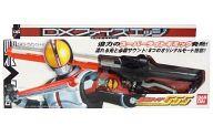 [付属品欠品] DXファイズエッジ 「仮面ライダー555(ファイズ)」