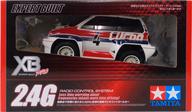 ラジコン 1/10 XB Honda シティターボ (WR-02Cシャーシ) 「XBエキスパートビルトシリーズ No.183」 2.4GHz仕様 [57894]