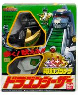電動プラデラ ドラゴンシーザー 「恐竜戦隊ジュウレンジャー」