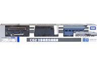 プラレール C62 3号機蒸気機関車 プラレール博inTOKYO限定品
