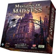 マンション・オブ・マッドネス 第2版 完全日本語版 (Mansions of Madness:Second Edition)