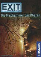 イクジット ファラオの墳墓 (EXIT: Die Grabkammer des Pharao)