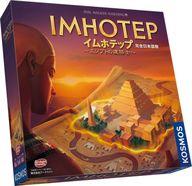 イムホテップ 完全日本語版 (Imhotep)