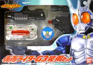 [ランクB] 仮面ライダーG3 装備セット 「仮面ライダーアギト」