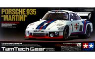 ラジコン 1/12 マルティーニ ポルシェ 935 ターボ 「タムテックギア組立てキットシリーズ No.4」 [57104]