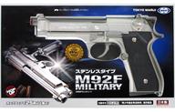 エアガン M92F ミリタリーモデル ステンレスタイプ