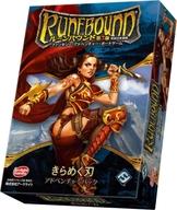 ルーンバウンド第3版拡張AP きらめく刃 完全日本語版 (Runebound:Third Edition: The Gilded Blade - Adventure Pack)