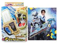 DXナイトオブサファリガシャット+仮面ライダーブレイブ Blu-rayセット 「仮面ライダーエグゼイド」 東映特撮ファンクラブ限定