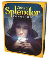 宝石の煌き:都市 日本語版 (Cities of Splendor)