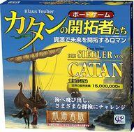 [付属品欠品] カタンの開拓者たち 航海者版 日本語版 (Catan: Seafarers)