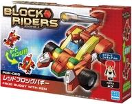ナノブロックプラス ブロックライダース PBR-005 レッドフロッグバギー