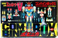 コンバインボックス コン・バトラーV  「超電磁ロボ コン・バトラーV」 ポピニカシリーズ 前期版