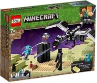 LEGO 最後の戦い 「レゴ マインクラフト」 21151