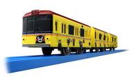 プラレール SC-09 東京メトロ 銀座線「くまもんラッピング電車」