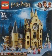 LEGO ホグワーツの時計塔 「レゴ ハリー・ポッター」 75948