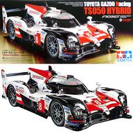 ラジコン 1/10 トヨタ ガズーレーシング TS050 HYBRID(F103GTシャーシ) 「電動RCレーシングカーシリーズ」 組み立てキット [58665]