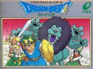 ドラゴンクエストカードゲーム キングレオ