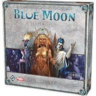 ライナー・クニツィアのブルームーン:レジェンド 日本語版(BLUE MOON LEGENDS)