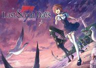 ラストセブンデイズ (Last Seven Days)