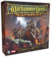 ウォーハンマー・クエスト:カードゲーム (Warhammer Quest: The Adventure Card Game)