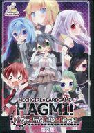HAGMI! -HeavyArmedGirlsMission!-