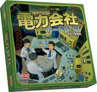 電力会社カードゲーム 完全日本語版 (Funkenschlag)