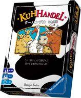 クーハンデル 日本語版 (Kuhhandel)