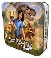 カードライン:恐竜編 日本語版 (Cardline: Dinosaurs)