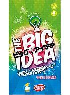 ビッグ・アイデア 完全日本語版 (The Big Idea)
