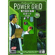 電力会社 拡張 ロボット 完全日本語版 (Power Grid: The Robots)