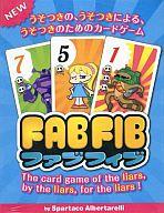 ファブフィブ 日本語版 (Fab Fib)