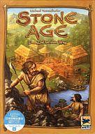 ストーンエイジ (Stone Age) [日本語訳付き]