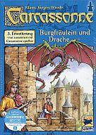 カルカソンヌ 追加キット5 王女とドラゴン(Carcassonne: Burgfraulein und Drache) [日本語訳付き]