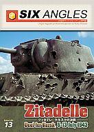 シックス・アングルズ 第13号 ツィタデレ: クルスクの決戦 (Zitadelle: Duel for Kursk)