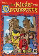 カルカソンヌキッズ (Die Kinder von Carcassonne) [日本語訳付き]