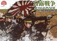[ユニット切り離し済] ジャパン・ウォーゲーム・クラシックス Vol.2 日露戦争