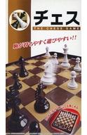 ポータブル チェス スタンダード