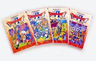 ゲームブック ドラゴンクエストVI 全4巻セット