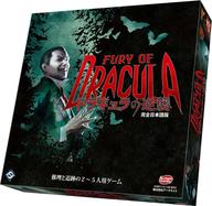 ドラキュラの逆襲 完全日本語版 (Fury of Dracula third edition)
