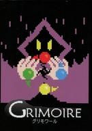 GRIMOIRE-グリモワール-