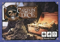 Captain Dice -キャプテンダイス-
