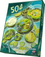 フリードマン・フリーゼの504 完全日本語版 (504)