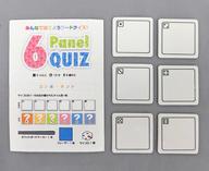 6 Panel QUIZ